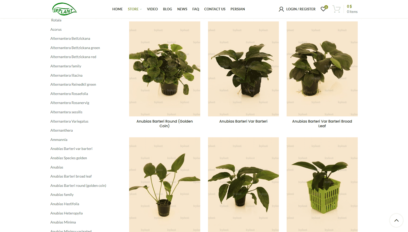 Screenshot_2020-11-21 Products – Page 2 – IR Plant